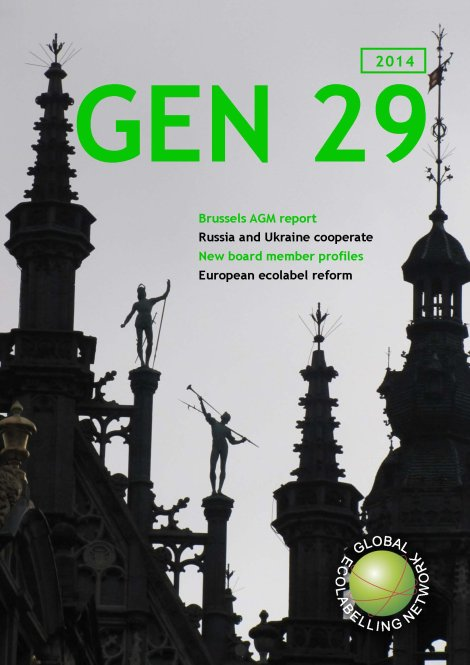 ecnz 2015 news gen29 cover